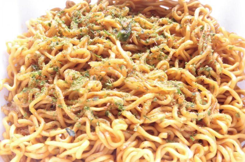 【家事ヤロウ】生麺風カップ焼きそばのレシピ レンチン【8月10日】