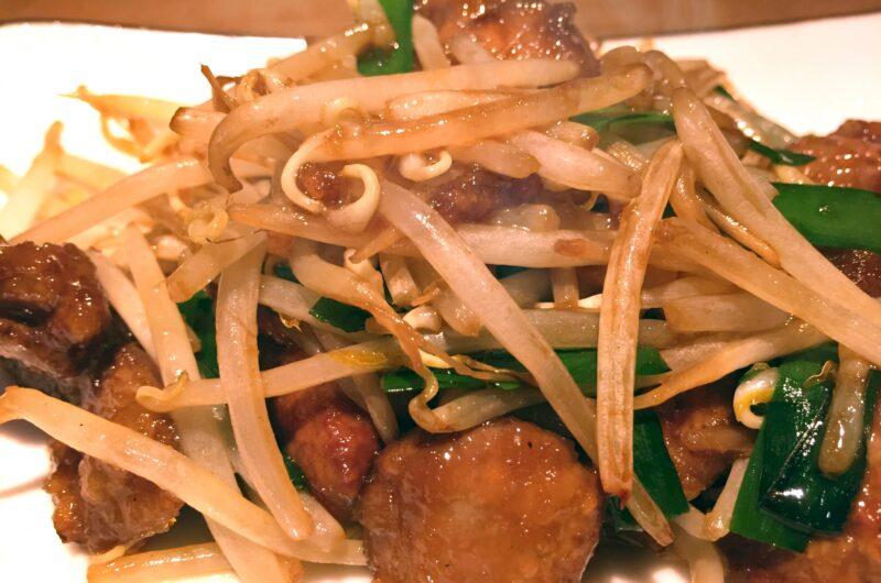 【あさイチ】鶏レバニラ炒めのレシピ【9月9日】