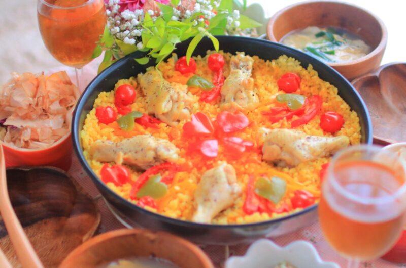 【ノンストップ】鮭のトマトチーズパエリアのレシピ|クラシル|エッセ【9月29日】