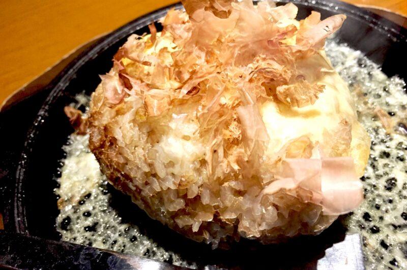 【あさイチ】チーズどかんのレシピ【9月13日】