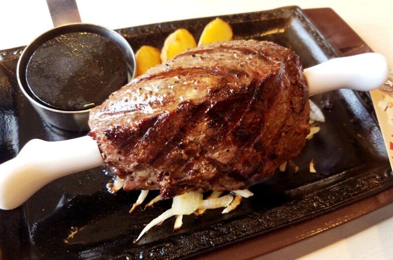 【魔法のレストラン】マンガ肉のレシピ マホレス【9月1日】