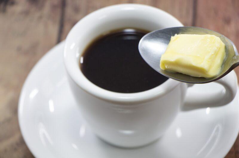 【ヒルナンデス】バターコーヒーのレシピ【9月6日】