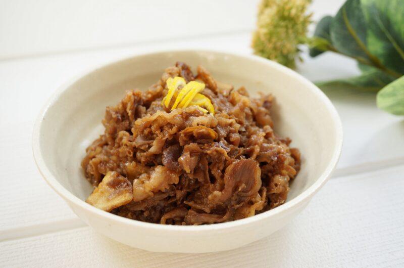 【あさイチ】牛肉のしぐれ煮のレシピ【9月15日】