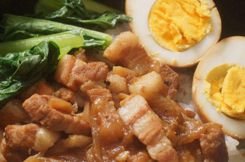 【家事ヤロウ】やわらか煮豚ルーロー飯のレシピ 業務スーパー【9月21日】