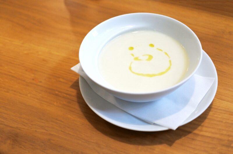 【青空レストラン】ヘーゼルナッツの冷製スープのレシピ|ヘーゼルナッツ【9月4日】