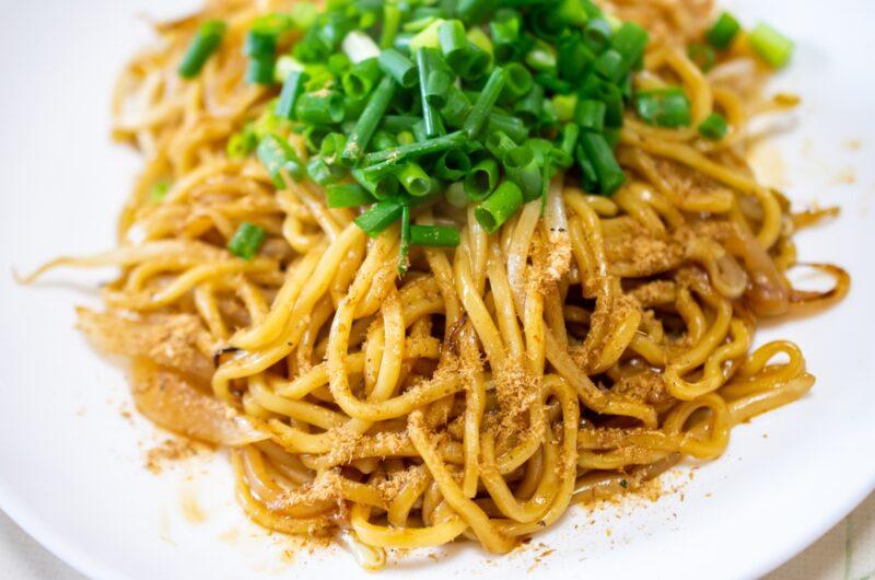 【家事ヤロウ】豆腐皮焼きそばのレシピ|業務スーパー【9月21日】