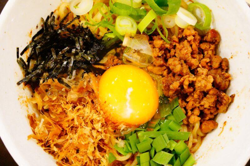 【キメツケ】スタミナ味噌まぜそばのレシピ マルちゃん正麺味噌味【9月21日】