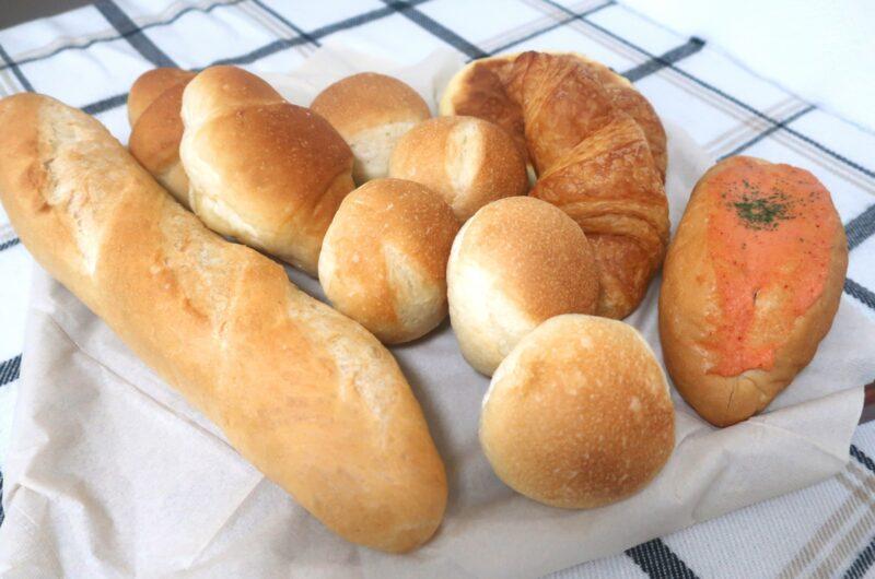 【ヒルナンデス】サバ缶のキッシュ風トーストのレシピ マコさん ライバル食材徹底討論【9月29日】
