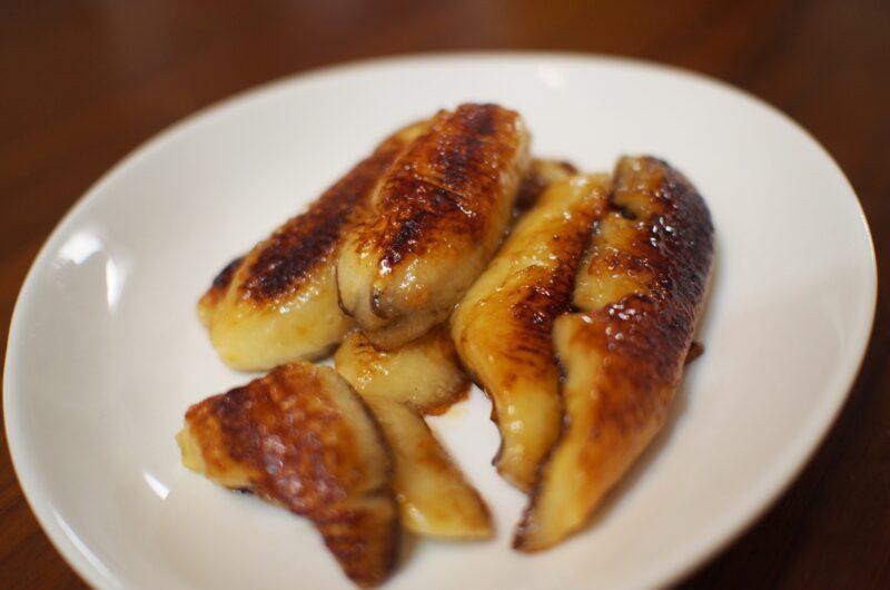 【ZIP】バナナキャラメリーゼのレシピ たけだバーベキュー【9月8日】