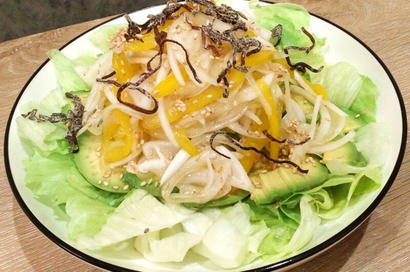 【家事ヤロウ】三つ葉と玉ねぎのサラダのレシピ|和田明日香【9月28日】