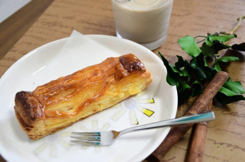 【サタプラ】シャインマスカットバターでマスカットパイのレシピ カルディ サタデープラス【9月18日】