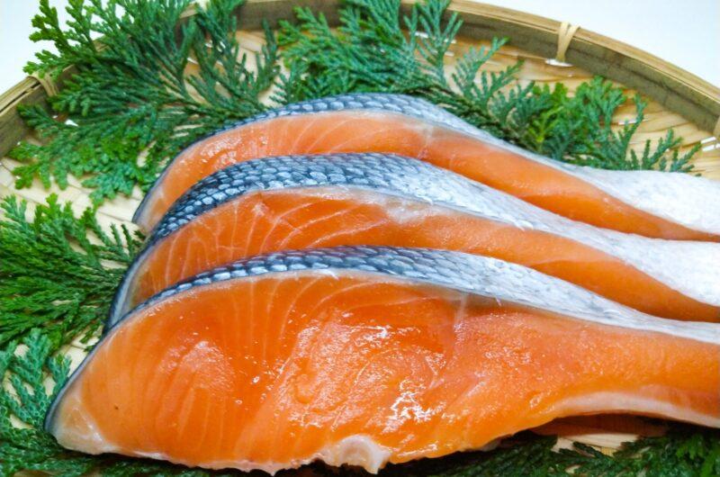 【ZIP】鮭の青椒肉絲のレシピ|キンプリ 平野紫耀【9月21日】