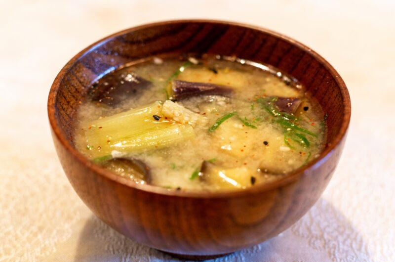 【ZIP】鮭の味噌汁のレシピ キンプリ 平野紫耀【9月21日】