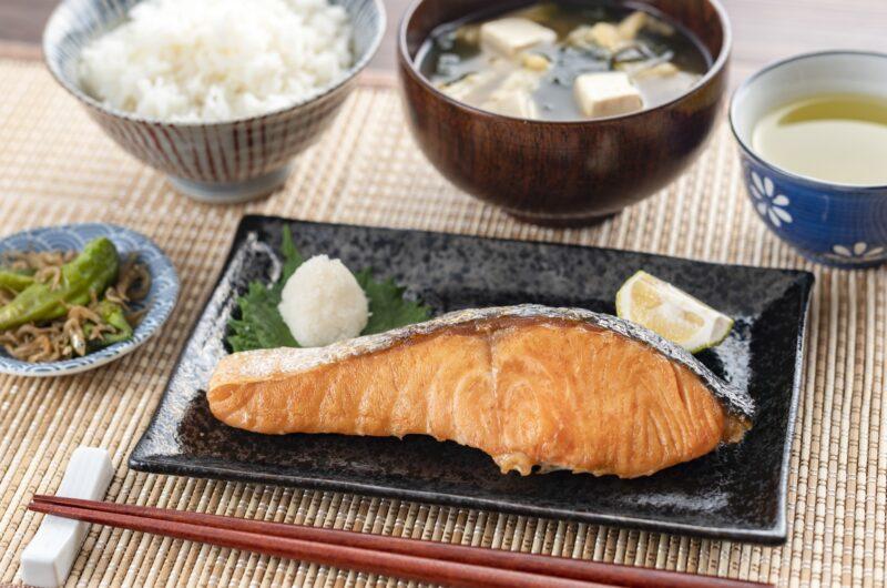 【あさイチ】鮭の塩焼きのレシピ【9月28日】