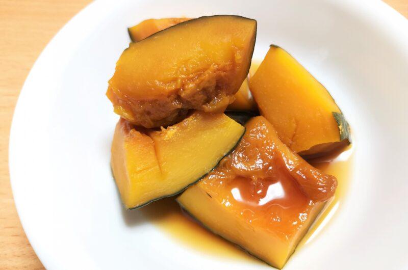 【めざましテレビ】煮ないかぼちゃの煮物のレシピ 冷凍野菜【9月22日】