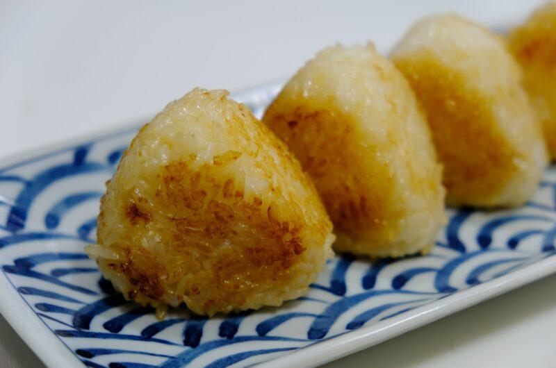 【相葉マナブ】深谷ねぎ麦みそ一本漬け焼きおにぎりのレシピ【9月26日】