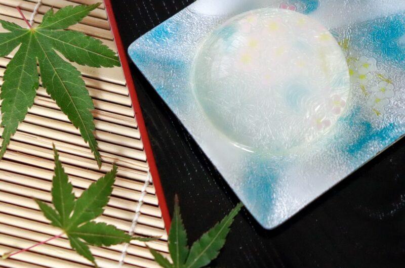【相葉マナブ】塩ゼリーの白蜜がけのレシピ【9月5日】
