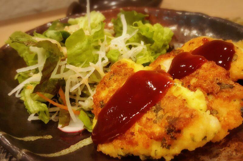 【きょうの料理】ペッパービーフピカタのレシピ|島田哲也【9月21日】