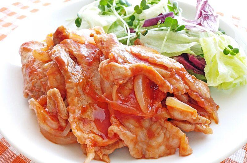 【魔法のレストラン】コクうまポークチャップのレシピ|マホレス【9月1日】