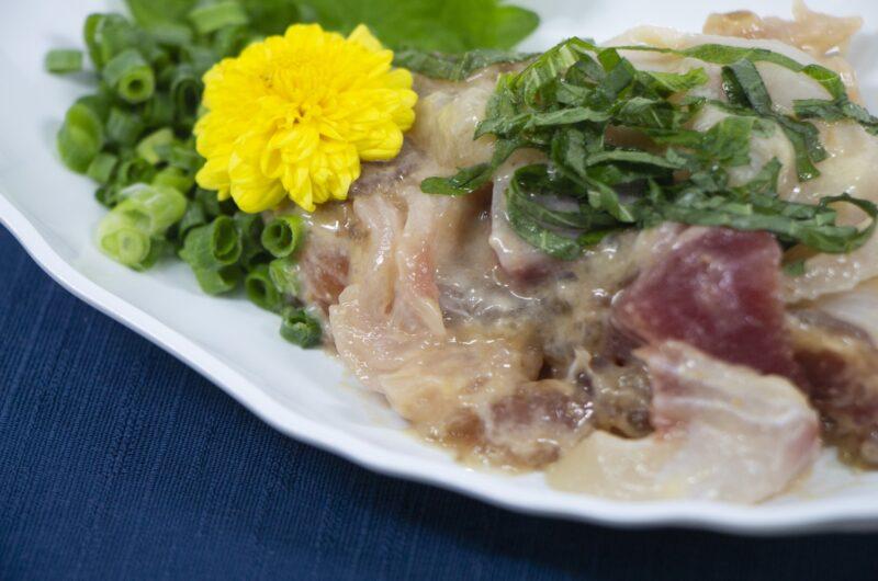 【相葉マナブ】浦和漬とクリームチーズのなめろうのレシピ【9月26日】