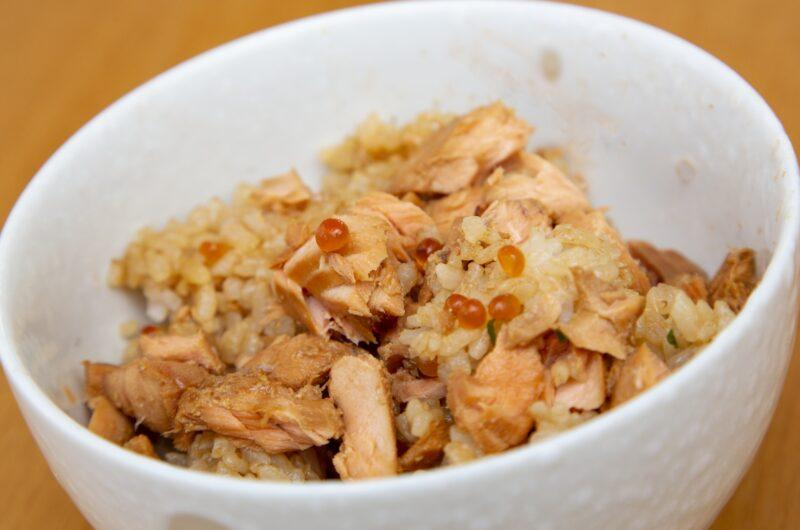 【ZIP】塩鮭の炊き込みご飯のレシピ|キンプリ 平野紫耀【9月21日】