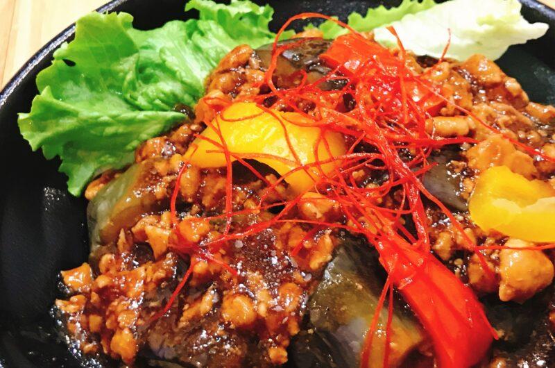 【きょうの料理】韓流なすご飯のレシピ 新米で混ぜご飯 重信初江【9月28日】