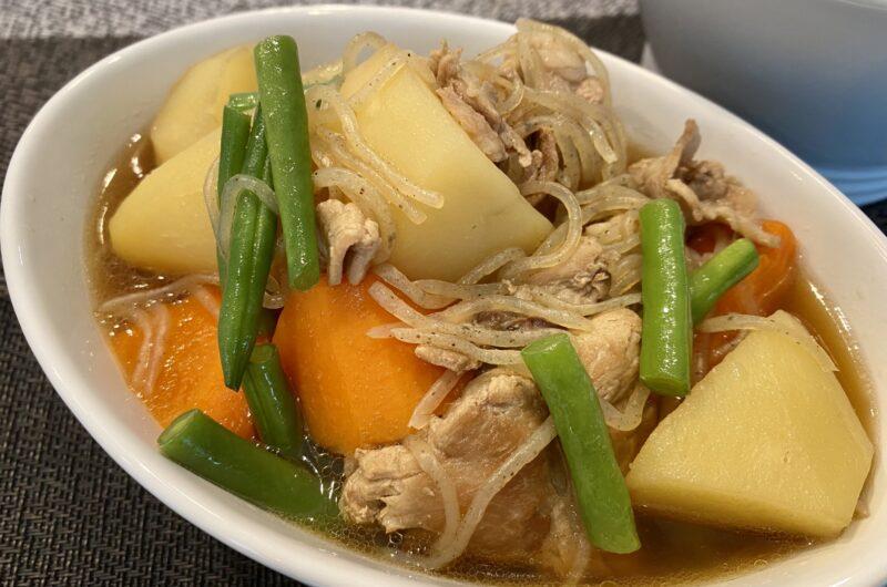 【ヒルナンデス】煮込まない肉じゃがのレシピ|NEXTバズりご飯【9月6日】