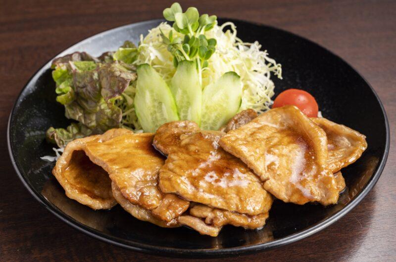【SHOWチャンネル】豚肉生姜焼きのレシピ 菱田屋 櫻井翔の名店レシピ【9月18日】