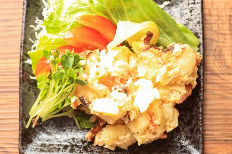 【家事ヤロウ】ブルサンチーズポテサラのレシピ|小倉優子【9月28日】