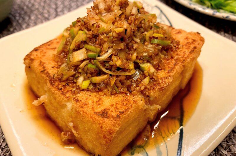 【きょうの料理】厚揚げの豚味噌がけのレシピ 斉藤辰夫【9月6日】