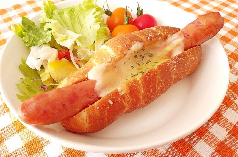 【家事ヤロウ】チーズ入りフランクドッグのレシピ|コストコ【9月21日】