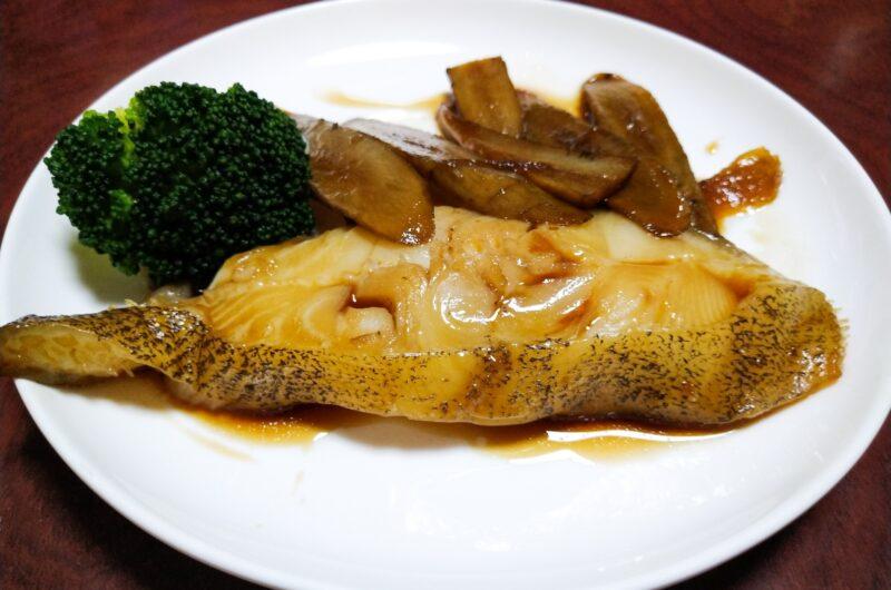 【おは朝】出汁いらず簡単魚煮付けのレシピ|おはよう朝日です【9月8日】