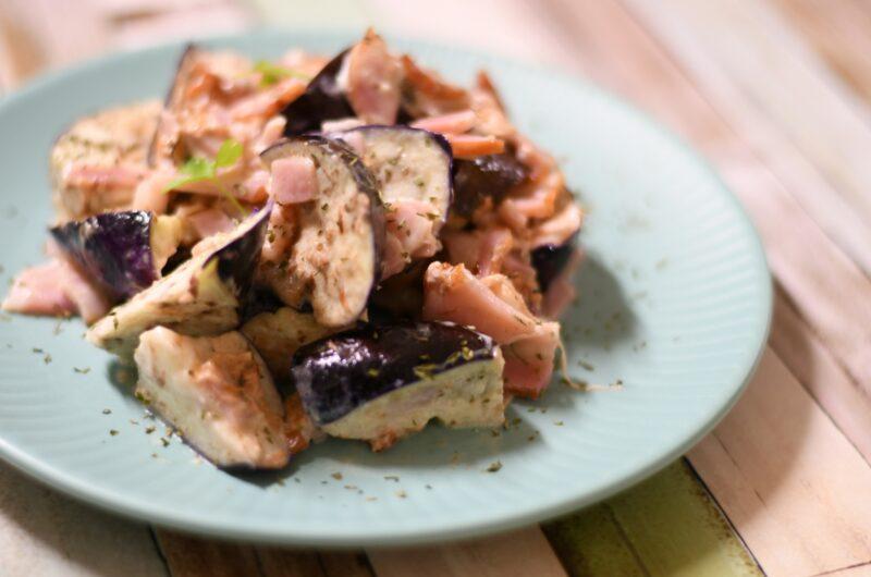 【ヒルナンデス】ナスのカレー風味のサラダのレシピ 水島弘史 ナスのベストな調理法【9月15日】