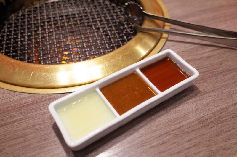 【所さんお届けモノです】田楽味噌の焼肉のたれのレシピ 村田吉弘【9月19日】