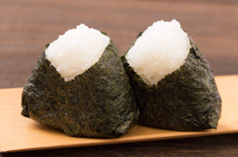 【あさイチ】名店のおにぎりのレシピ【9月13日】