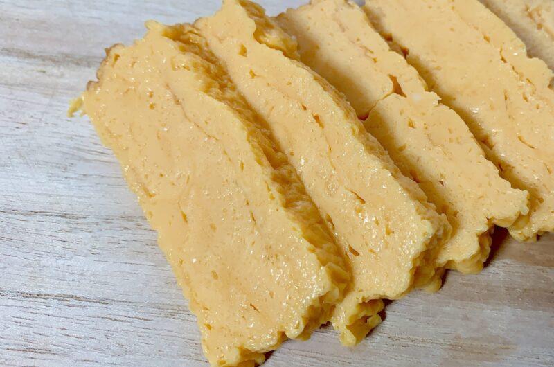 【おは朝】レンジ卵焼きのレシピ ゆーママのお弁当 おはよう朝日です【9月8日】