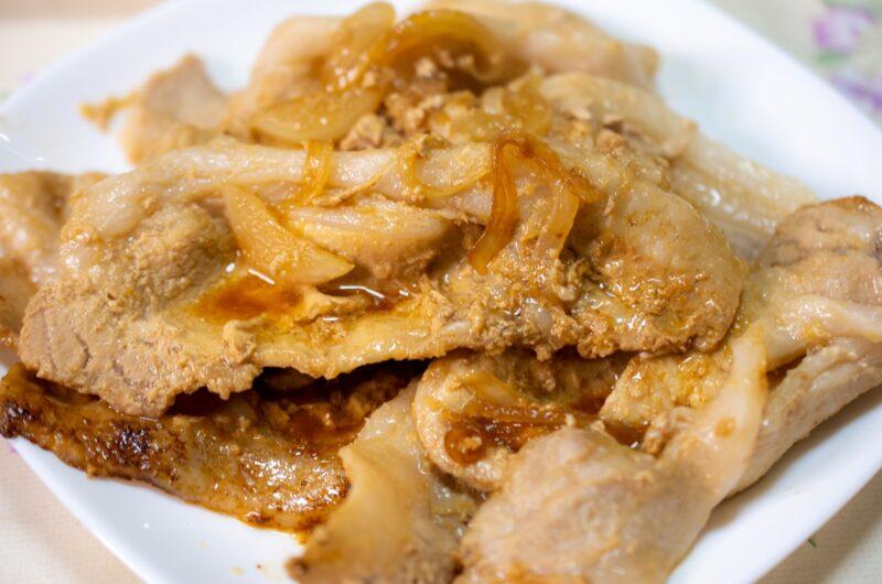 【よんチャンTV】みぞれ梨で豚の生姜焼きのレシピ【9月10日】