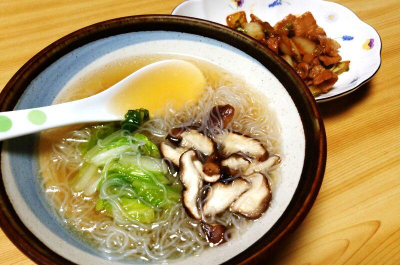 【ヒルナンデス】白滝チャーシュー麺のレシピ|リュウジ|バズレシピ【9月6日】