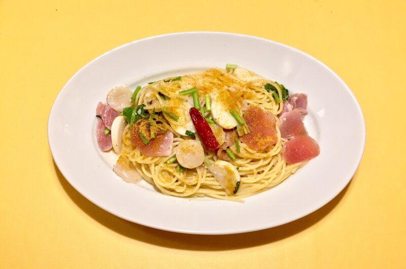 【相葉マナブ】小鯛ささ漬けペペロンチーノのレシピ|福井県|ご当地名産品博【10月10日】