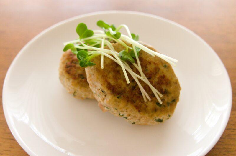 【男子ごはん】いわし豆腐ハンバーグのレシピ|秋の和定食2021【10月3日】