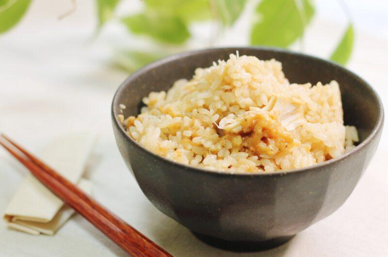 【キメツケ】ケンタッキー炊き込みご飯のレシピ【10月5日】