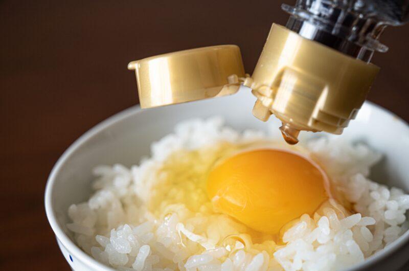 【キメツケ】至高のTKG(至高の卵かけご飯)のレシピ リュウジ【10月12日】