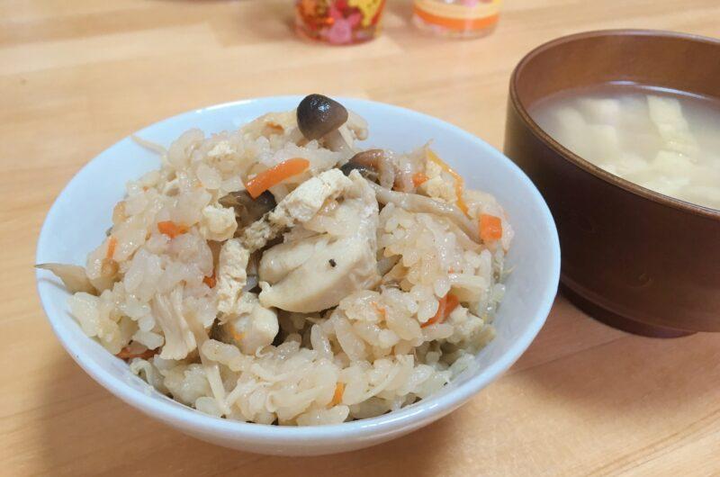 【キメツケ】缶詰の焼き鳥とうずらの炊き込みご飯のレシピ【10月5日】
