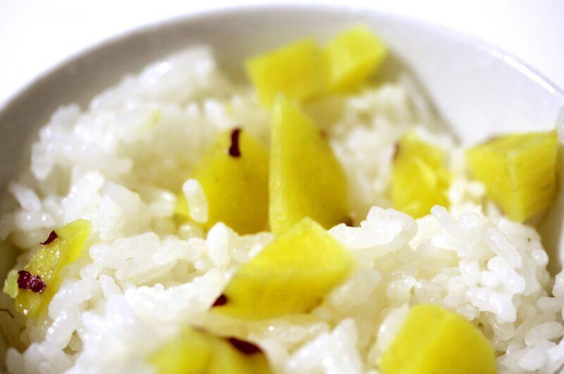 【キメツケ】さつまいもと塩昆布チーズの炊き込みご飯のレシピ【10月5日】