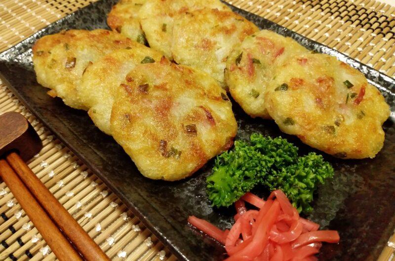 【きょうの料理】れんこん餅のレシピ|林亮平【10月4日】