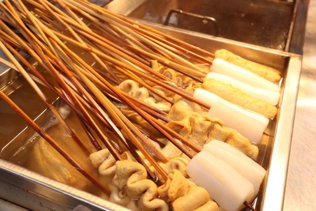 【ヒルナンデス】即席さつまいもの韓国風おでんのレシピ マコさん ライバル食材徹底討論【10月13日】