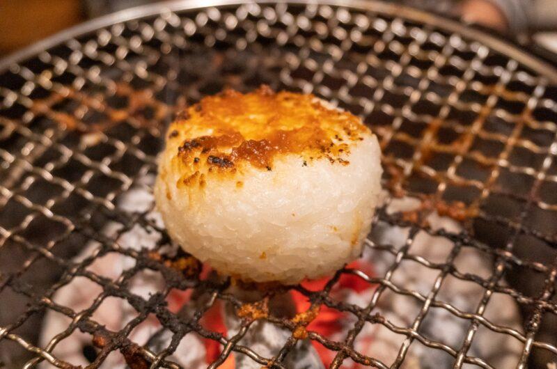 【相葉マナブ】味噌ピーナッツ焼きおにぎりのレシピ【10月3日】