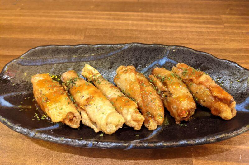 【ソレダメ】鶏皮餃子甘酢あんかけのレシピ|業務田スー子【10月13日】