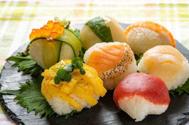 【ヒルナンデス】しいたけ寿司のレシピ 業務スーパー【10月4日】