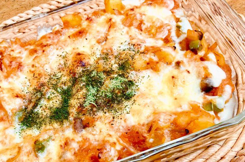 【ヒルナンデス】トマトマカロニグラタンのレシピ【10月8日】